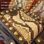ウエストポーチウエストバッグ本革レザー蛇革【あす楽】【楽ギフ_包装】