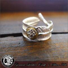 シルバーリング/指輪/シルバー925/ブラス/真鍮/ゴシックスタイル/リング/フリーサイズ/ring-19046 【楽フェス_ポイント5倍】