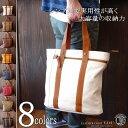 Bag-sho013-1d