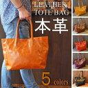 Bag-sho015-1a