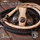 Out004-8rope-1