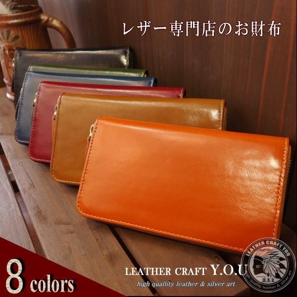 3cc6366a202d 長財布 財布 ラウンドファスナー ロングウォレット レザーウォレット 革財布 本革 レザー 革|