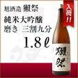 【冬のお歳暮・贈り物に】【日本酒】獺祭 (だっさい)純米大吟醸三割九分(1.8L)【旭酒造】【山口県】