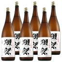 期間限定 6本まとめ買いで送料無料 「美味しくなければ意味がない」獺祭のスタンダード。山田錦を45%まで磨いた。米由来の繊細な甘みと華やかな香り。 容量:1800ml/1.8L 原料米:山田錦 精米歩合:45% アルコール度数:16度 日本酒度:非公開 酸度:非公開