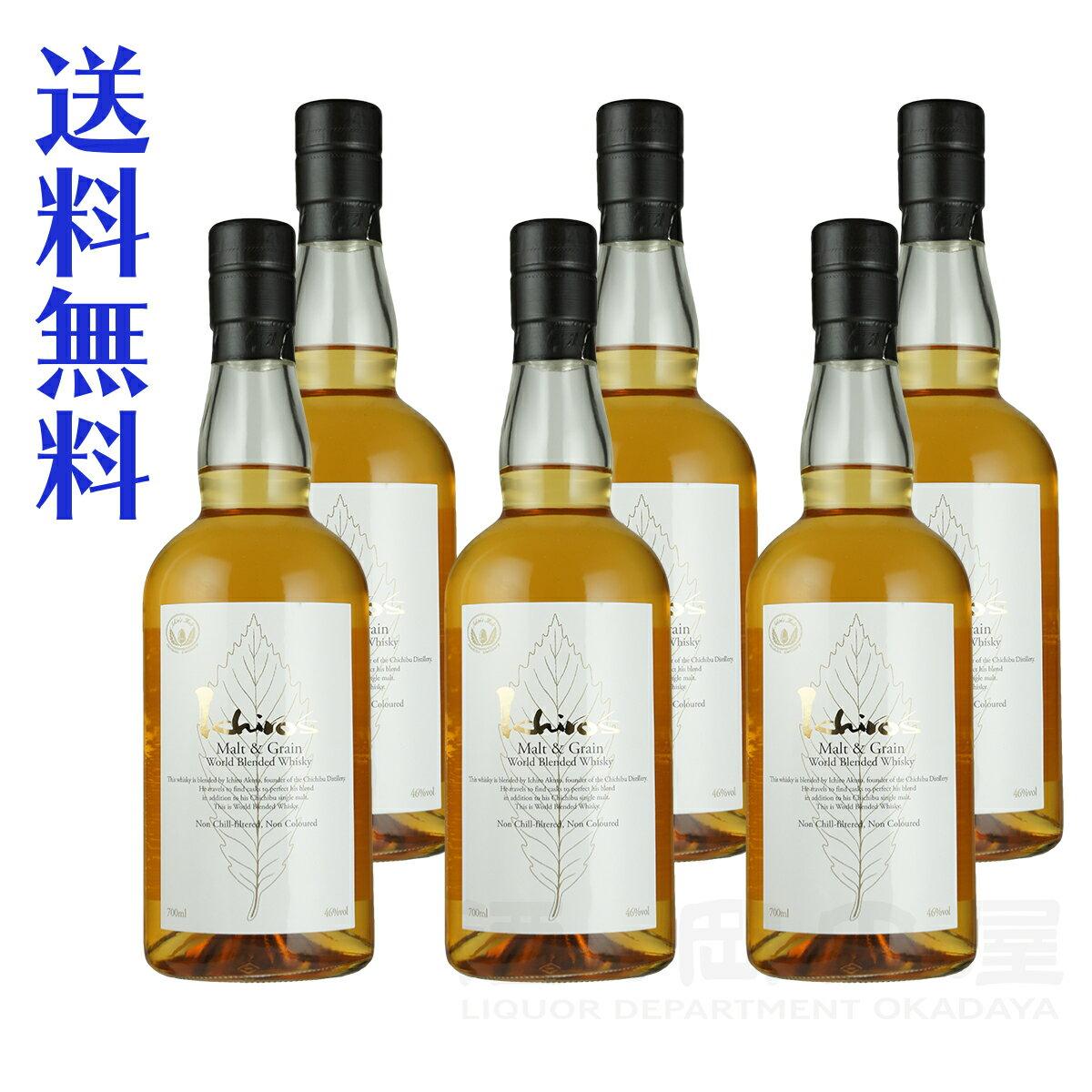 ウイスキー, ジャパニーズ・ウイスキー  6