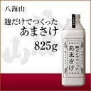 八海山 麹だけでつくったあまさけ 825g 新潟県 甘酒 ノンアルコール