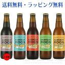 ハーヴェストムーン地ビール6本セット 千葉県舞浜 イクスピア...