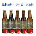 ハーヴェストムーン地ビール12本セット 千葉県舞浜 イクスピ...