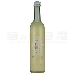 一糀。ノンアルコール甘酒【吟醸・抹茶・古代米】セット500g×3本入