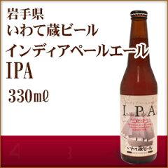 かってイギリスからインドに運ばれたのが由来となったビール。通常の4倍のホップを使用し、世界...