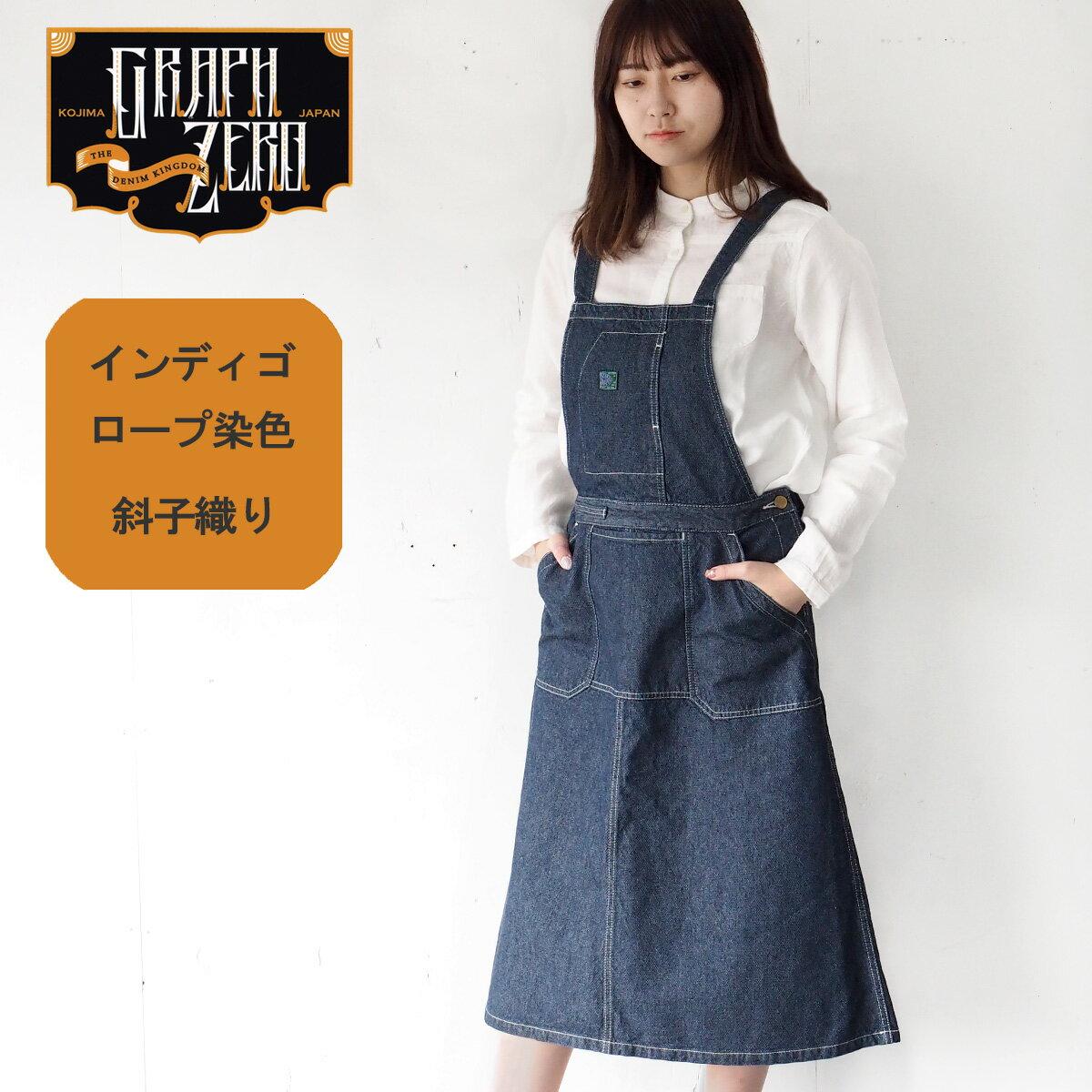 レディースファッション, ワンピース graphzero GZ-LA-APOP-0111 100 100 S M