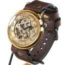 渡辺工房 手作り腕時計 自動巻 裏スケルトン ジャンボブラス...