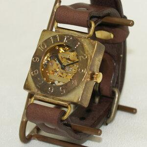 渡辺工房 手作り腕時計 手巻き式 裏スケルトン スクエア メンズブラス [NW-BHW049]
