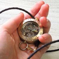 渡辺工房手作り懐中時計手巻き裏スケルトンジャンボブラス[NW-BHW056]