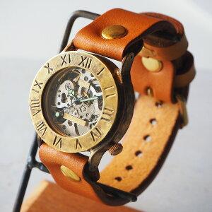 渡辺工房 手作り腕時計 手巻き式 裏スケルトン ローマ数字 36mm [NW-BHW058B] 時計作家 渡辺正明 ハンドメイド ウォッチ ハンドメイド腕時計 ビッグフェイス メンズ レディース 本革ベルト 真鍮 アナログ 日本製 刻印・名入れ無料