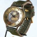 """渡辺工房 手作り腕時計 """"Compass""""ジャンボブラス 手縫いベルト [NW-JUM116]"""