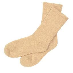 【2色から選べます!】ORGANIC GARDEN(オーガニックガーデン) ゴムなしパイルソックス ブラウン・グレー[NS8126] 靴下の街・奈良県広陵町 ヤマヤさんのオーガニックコットンの靴下・ソックスブランド 肌に優しい 日本製 国産