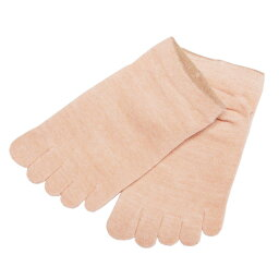 【4色から選べます!】ORGANIC GARDEN(オーガニックガーデン) 彩土染め・生成り 5本指 アンクル丈ソックス[NS8140] 靴下の街・奈良県広陵町 ヤマヤさんのオーガニックコットンの靴下・ソックスブランド くるぶし丈 肌に優しい 日本製 国産