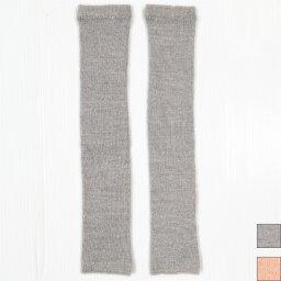 【2色から選べます】ORGANIC GARDEN(オーガニックガーデン) 彩土染め リブウォーマー アーム・レッグ兼用 [NS8851] 靴下の街・奈良県広陵町 ヤマヤさんのオーガニックコットンの靴下・ソックスブランド 肌に優しい 日本製 国産