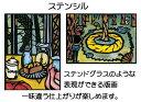 ステンシル A(8ツ切サイズ380mm×260mm) / 夏休み 工作キット 自由工作 自由研究 手作り 工作 低学年 高学年 小学校