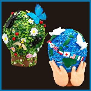 Kクレイで作る風船ランプ『夏休み/冬休み/秋/工作/自由研究/自由工作/小学校/図画工作/学校教材/クラフト/キット』