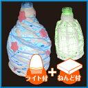 夏休み ランプ 「ペットボトルライト」 (自由工作 手作りキット ランプ 手作り 工作 知育 キット子供 宿題 教材 子供会 子ども会 こど…