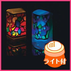 【ランプシェード キット】幻想的な発光を楽しめるランプ作り工作。セットされている黒画用紙を...