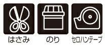 万華鏡キット【まんげきょうづくり】手作りまんげきょう工作キット自由工作自由研究小学生低学年小学校夏休み工作クラフト夏やすみ冬休みクリスマスおもちゃ子供会学童保育【RCP】【HLS_DU】【楽ギフ_包装】