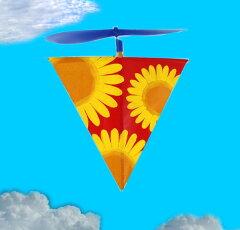 【ゴム動力飛行機】【飛行機工作キット】各種メディアにも取り上げられた、話題のスカイスクリ...