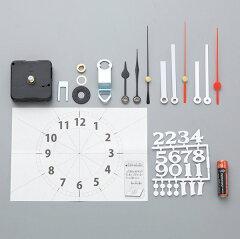 夏休み 冬休み 時計工作 手作りキット 「時計ムーブメントセット」( プレゼント 自由工作 手…