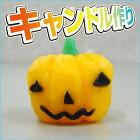 かぼちゃのお化けキャンドル作り