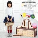 絵の具セット (水彩絵の具) PURE SWEETS PARTY (ピュアスイーツパーティー) ブラウン/ベージュ (ミニぞうきん付き) おしゃれでかわいい小学生女の子向け