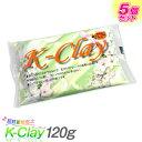 紙粘土 超軽量紙粘土 K-Clay Kクレイ 120g 5個...