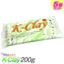 紙粘土 超軽量紙粘土 K-Clay Kクレイ 200g 5個...