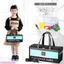 絵の具セット 女の子 おしゃれ かわいい 小学生 TWINKLE GIRL トゥインクルガール(ミニ