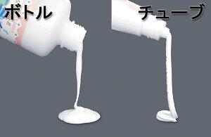 液体粘土!クリーミィーB(クリーム状粘土)