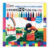 クーピーペンシル 12色+3色 /...