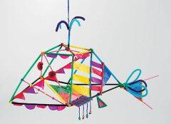 モールとストローでカラフルな作品作り空を泳ぐ魚『夏休み/工作/自由研究/自由工作/小学校/図画...