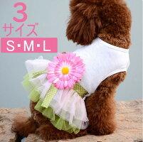 犬服おしゃれワンピースドレス花スカートコサージュ秋犬の服