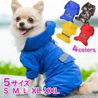 ペット用カッパポンチョレインコート犬雨散歩グッズ全4色S-XXL