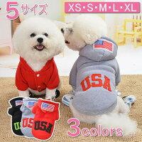 犬の服カジュアルパーカー寒さ対策フード付トレーナー冬服防寒