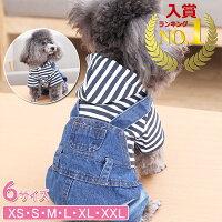 犬の服デニムつなぎストライプカバーオールロンパースオーバーオールサロペットペット用品犬用品