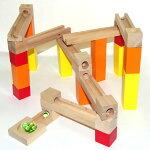 【名入れ無料】木のおもちゃスロープ スロープあそび 球転がり木製玩具