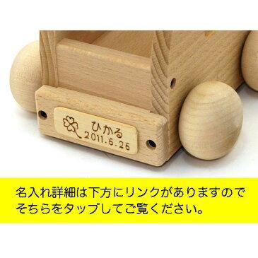 森のメロディーバス 日本製 オルゴール