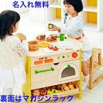木製のままごとキッチン|森のアイランドキッチン|木のおもちゃ