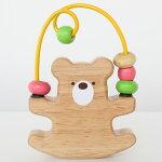 木のおもちゃ ルーピングベア 赤ちゃん木製玩具初節句男の子女の子お祝い内祝い