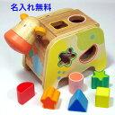 キャシャトーマギー 型はめパズル ウシ 木のおもちゃ 型はめ 知育玩具 1歳 1歳半 2歳 木製 D...
