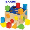 型はめパズル 木のおもちゃ 【ソートボックス】GWM254 ...