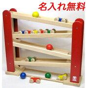 スロープ ニチガン おもちゃ オリジナル プレゼント