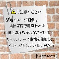 【送料無料】トヨタ★アクアフロアマット【CHKマット】★H23/12〜★NHP10(車1台分フロアマット)